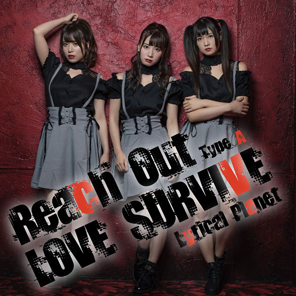 Reach Out/LOVE SURVIVE TypeA 1,500円